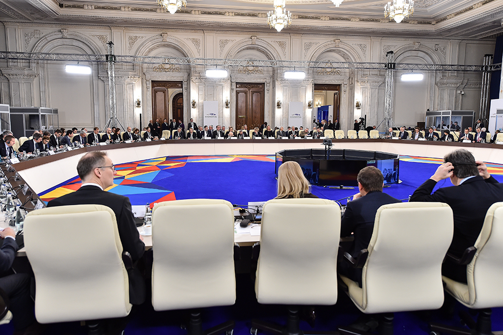 The Informal Meeting of the EU Defence Ministers