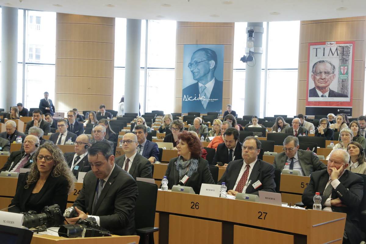 "Conference ""The Fight against antisemitism: a common approach to better protect Jewish communities in Europe – from policy to action"""